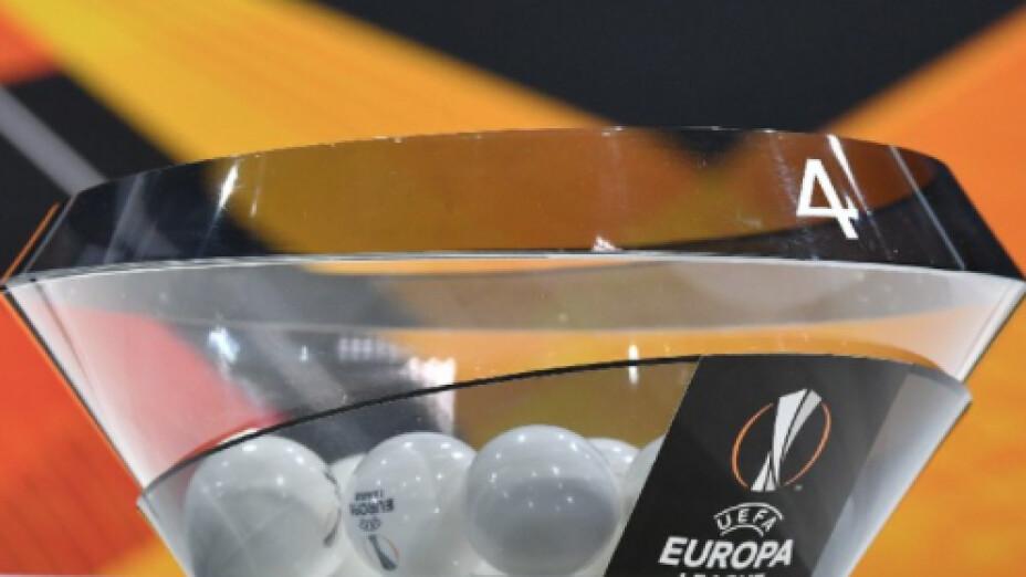 Sorteo Europa league 2020-2021