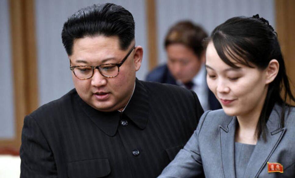 Kim Jong Un Nordkorea Tot