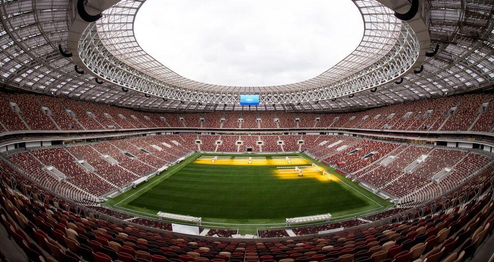 Este es el estadio donde inicia todo y también donde terminara / Foto: Especial