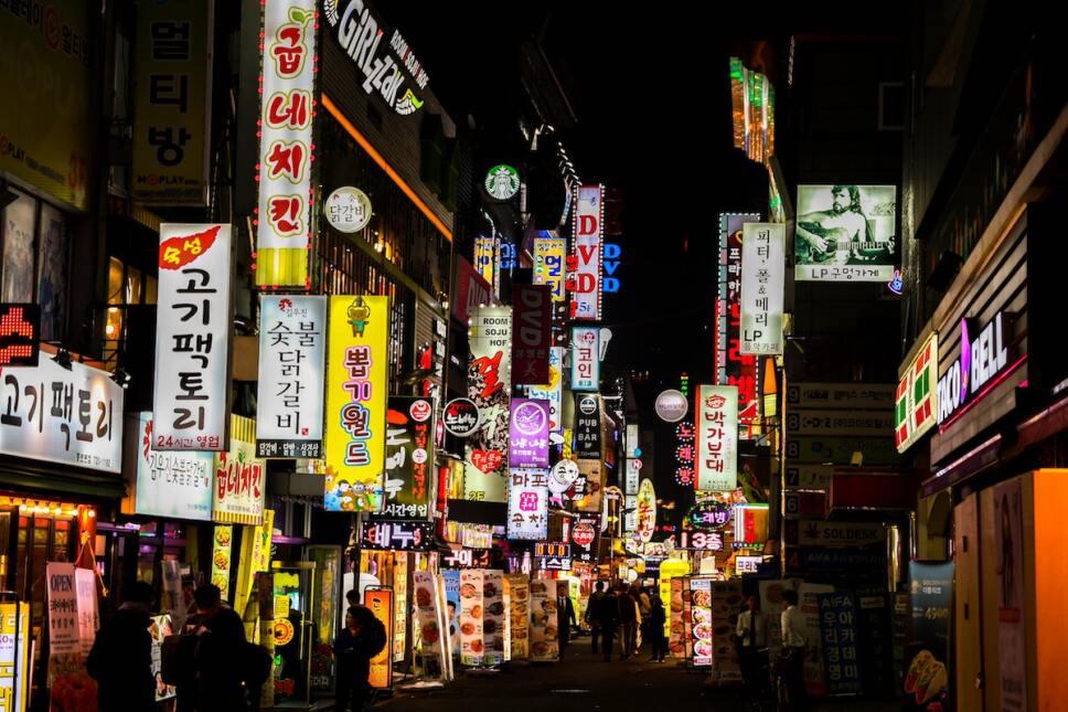 calles de japon viajes tras la vacuna