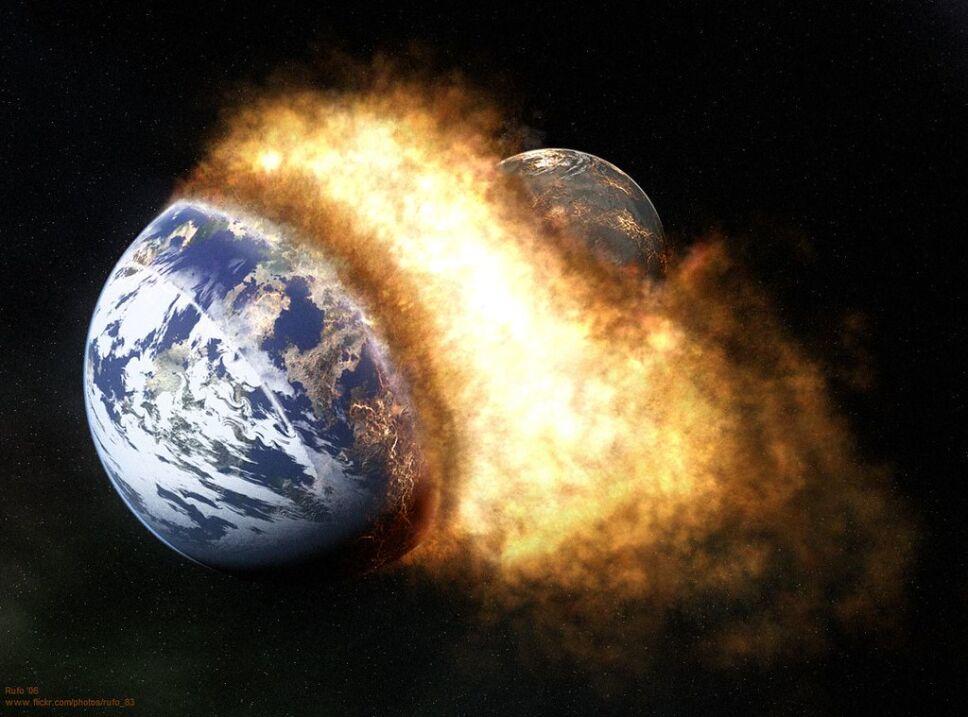 Planeta, Tierra.jpg