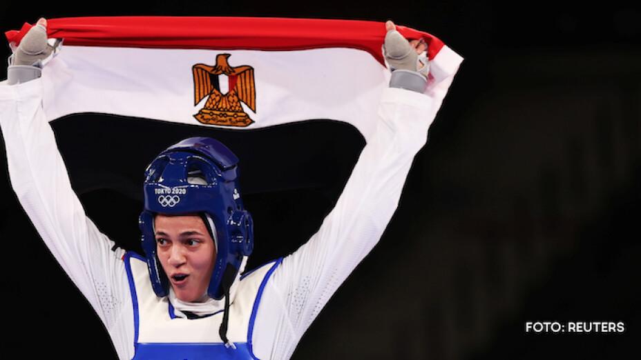 Egipto medallista .jpg