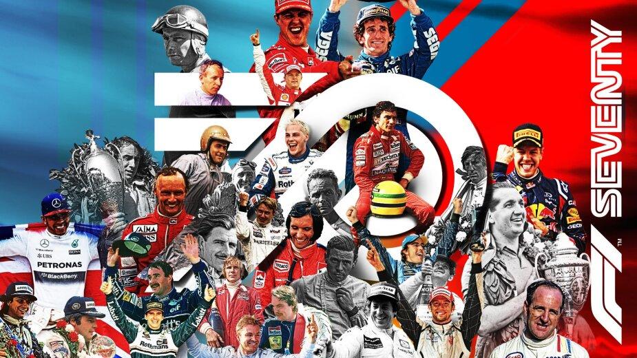 ¡La Fórmula 1 cumple 8