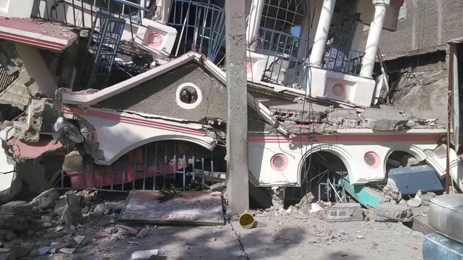 Terremoto haití.jpg