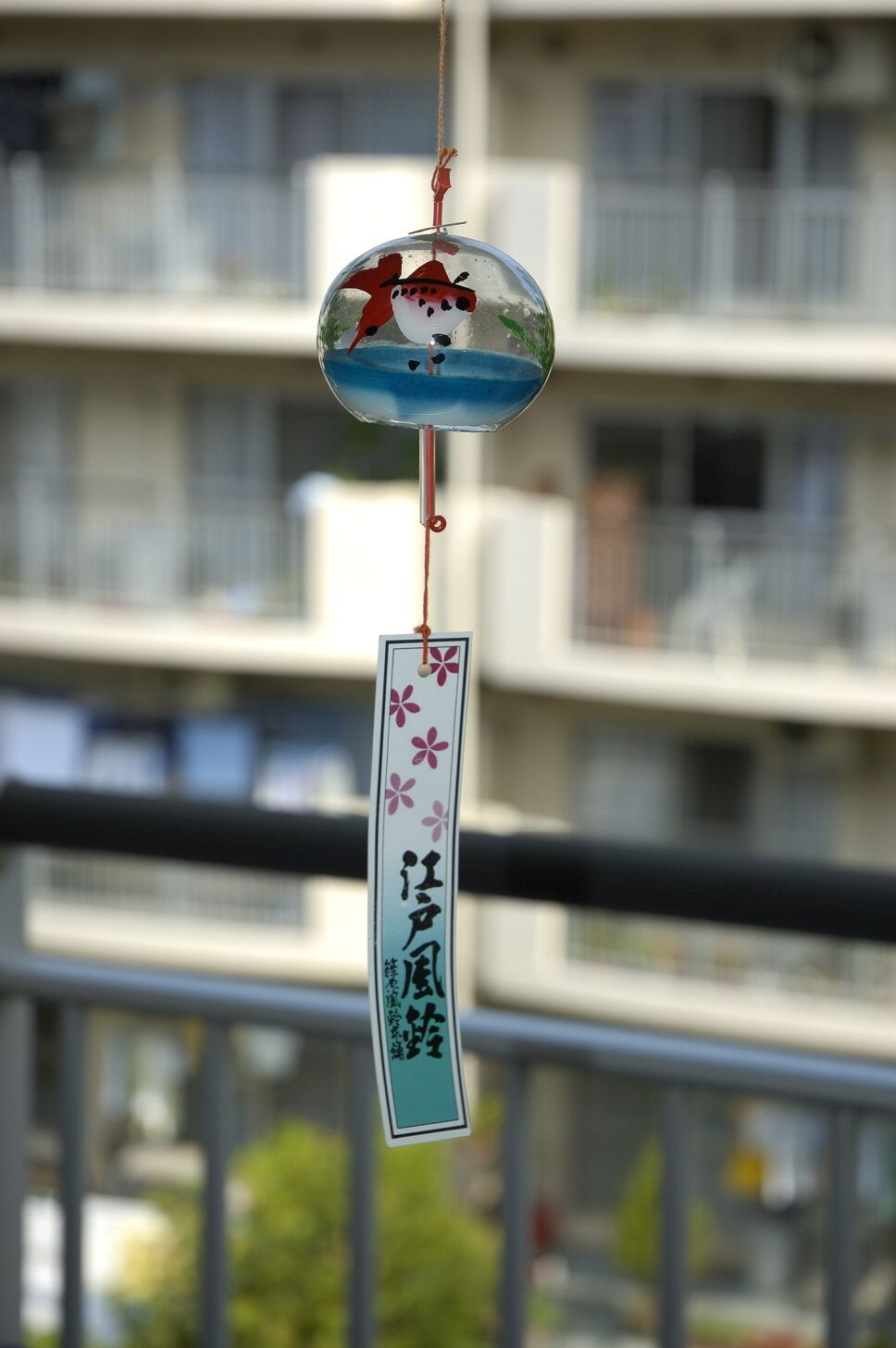 campana de viento japonesa