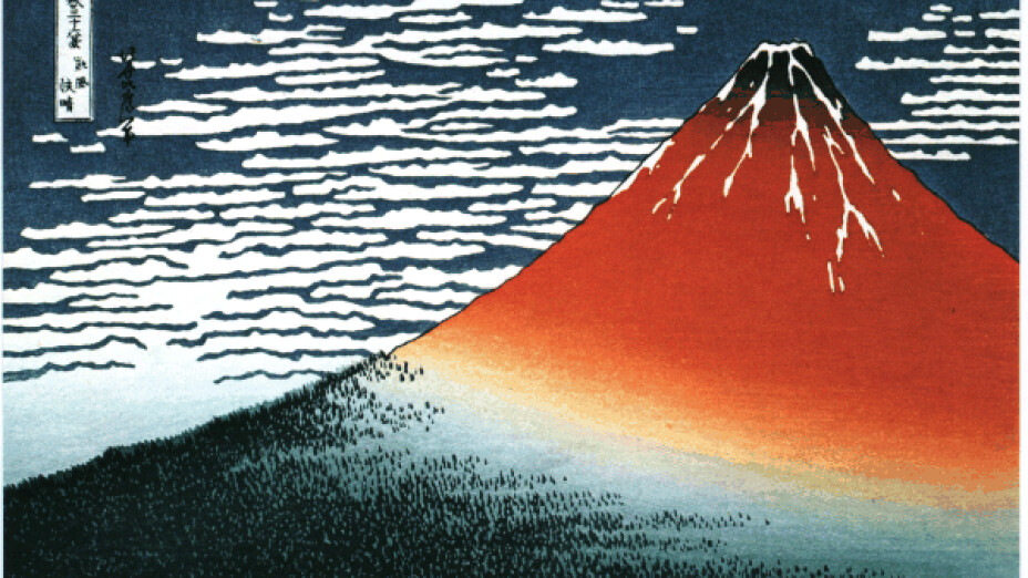Fuji Rojo
