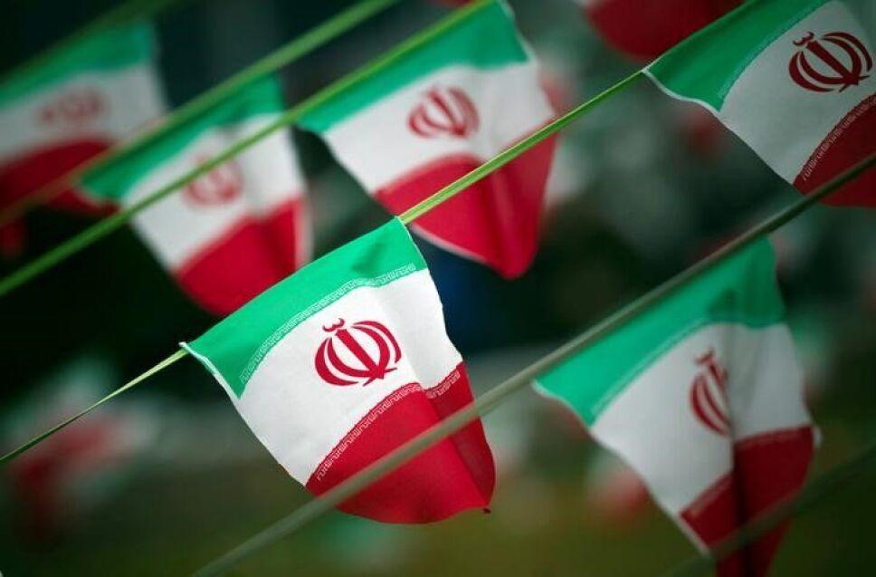 iran bandera