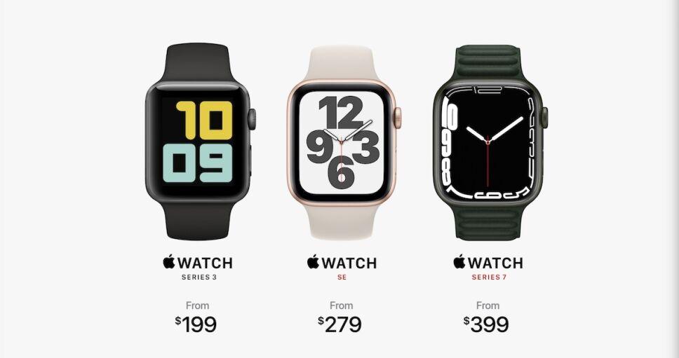 precios apple watch serie 7