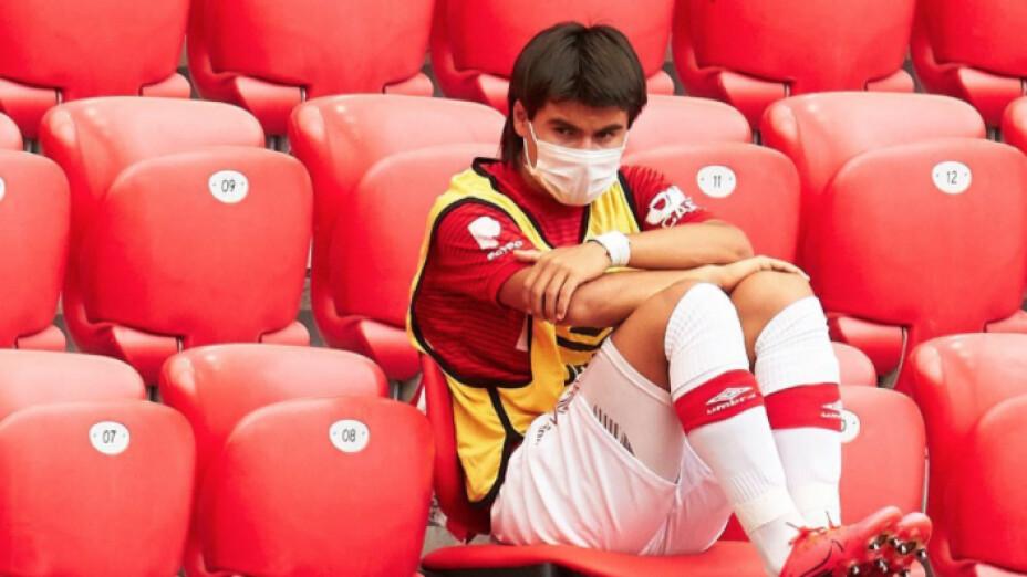 Jugador Luka Romero Mallorca