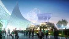 Conjunto Estadio Azteca