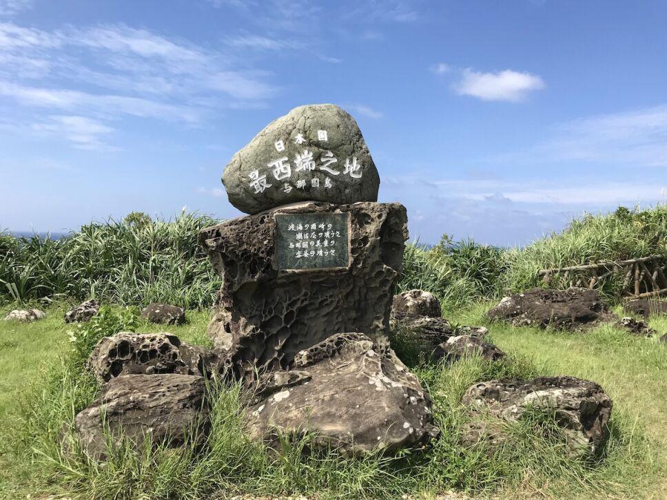 monumento al oeste de japón