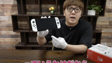 Unboxing Nintendo Oled