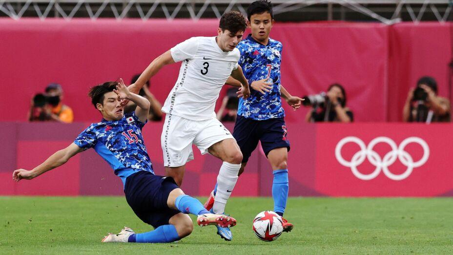 Japón vs Nueva Zelanda