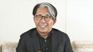 Subastarán muebles y piezas de arte de Kenzo Takada