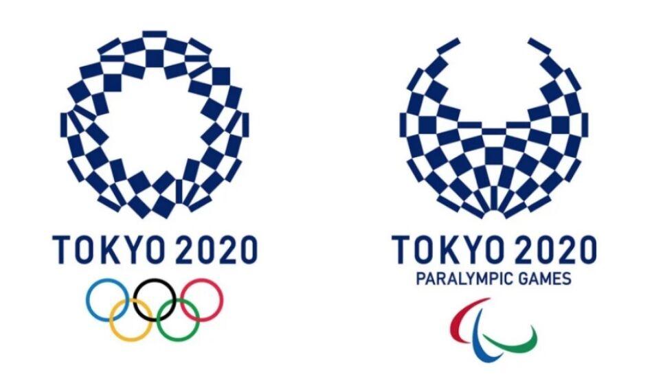 emblemas juegos olimpicos tokyo 2020