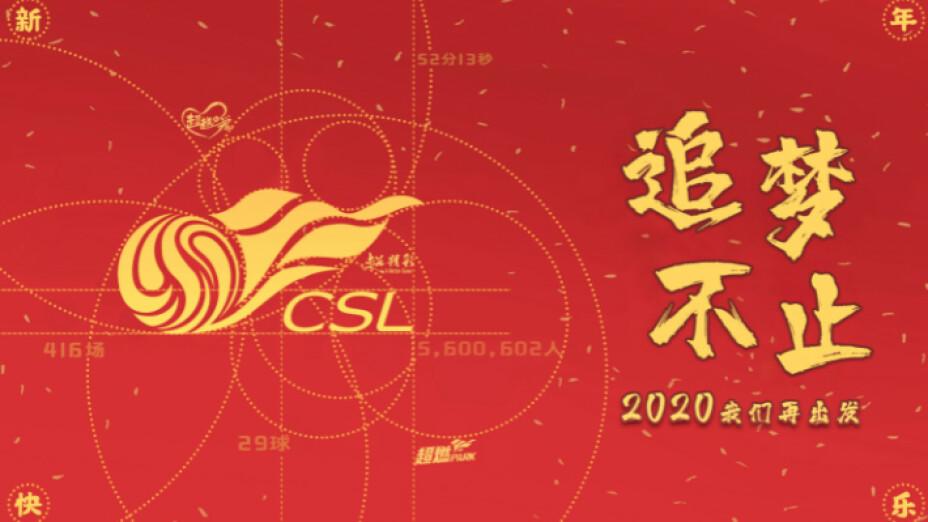 Liga de China