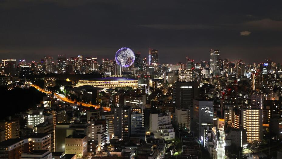Drones Tokyo 2020.jpeg