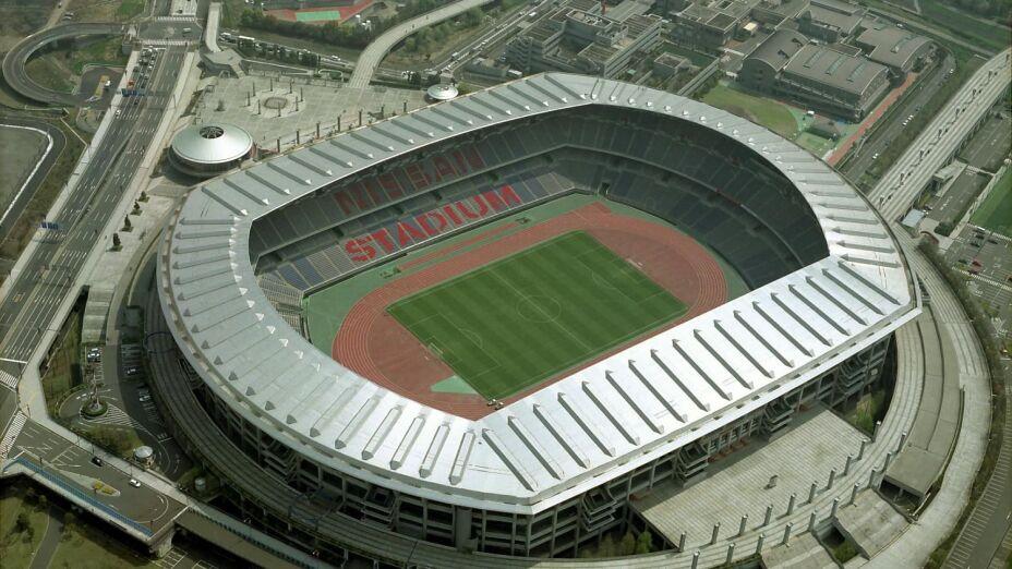 Estadio Internacional de Yokohama .jpeg