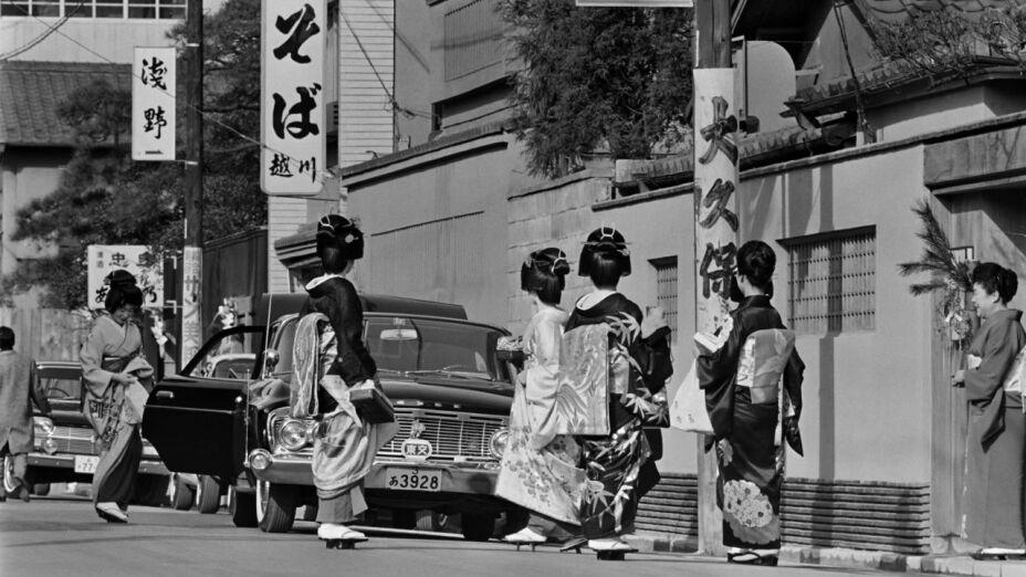 Geishas Tokio Japón.jpg