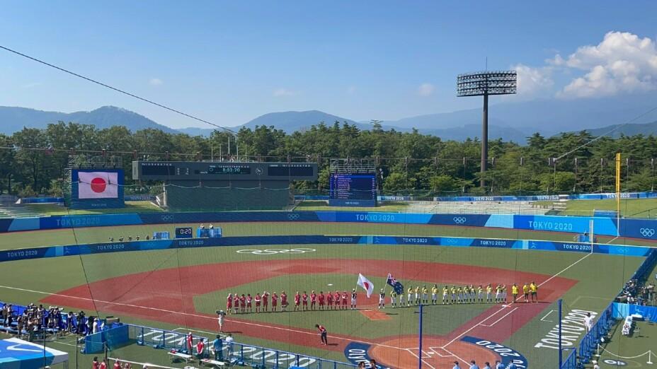 Sóftbol en los Juegos Olímpicos de Tokyo 2020