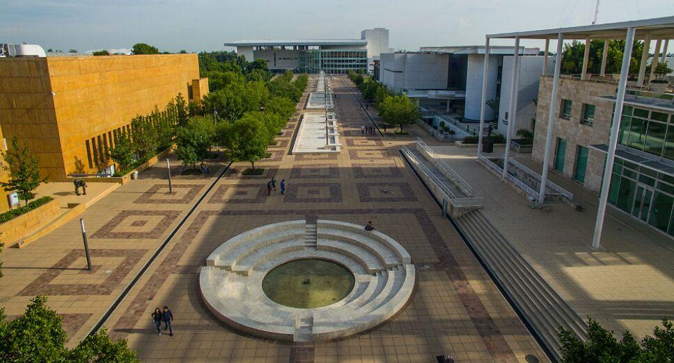 La sede del festival es el Forum Cultural Guanajuato