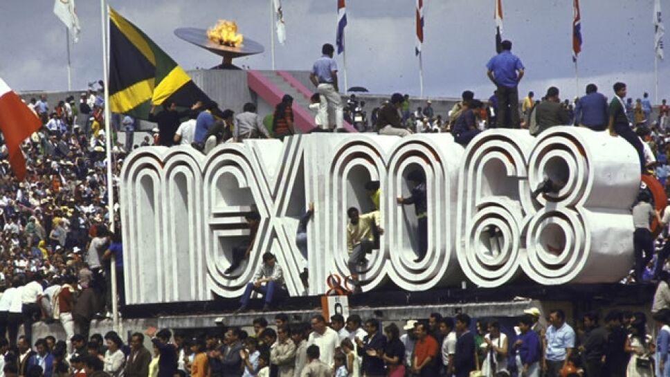 Tokio 2020, futbol, México.jpg