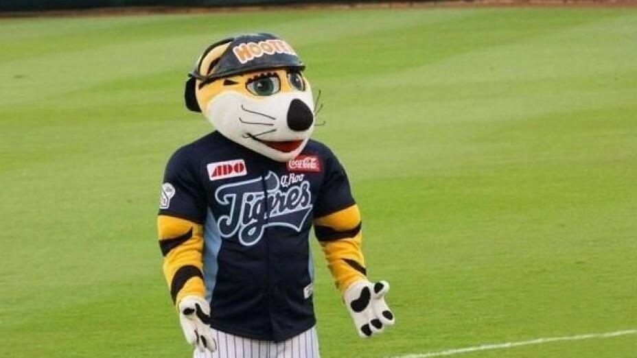 Tigres de Quintana Roo beisbol