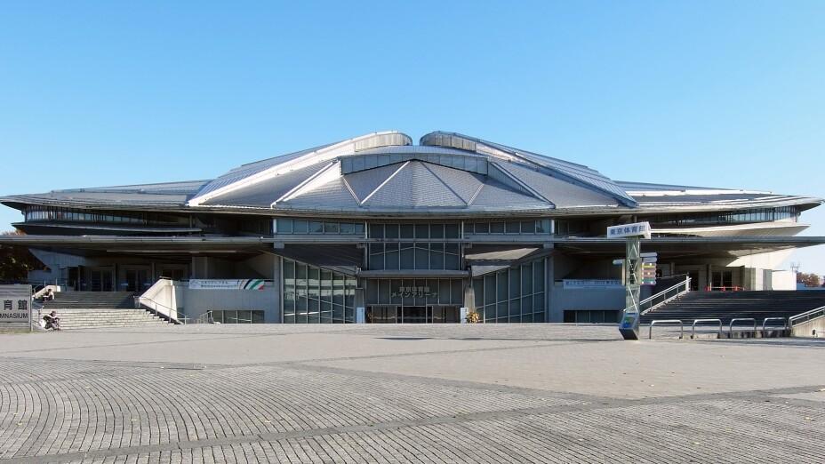Gimnasio metropolitano de Tokio  .jpeg