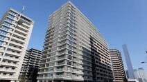 Villa Olímpica Tokio 2020
