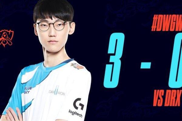 Damwon pasa a semifinales