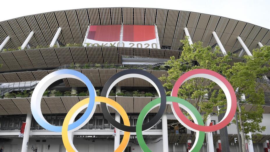 Aros Juegos Olímpicos Tokyo 2020