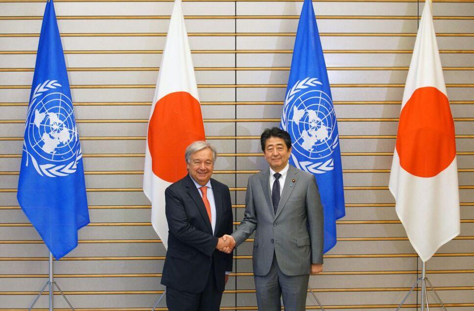 ONU Tokio