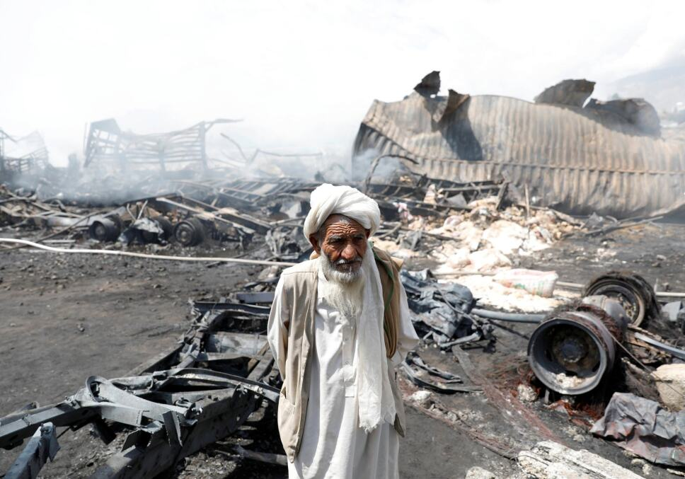 kabul-2-incendio.jpg