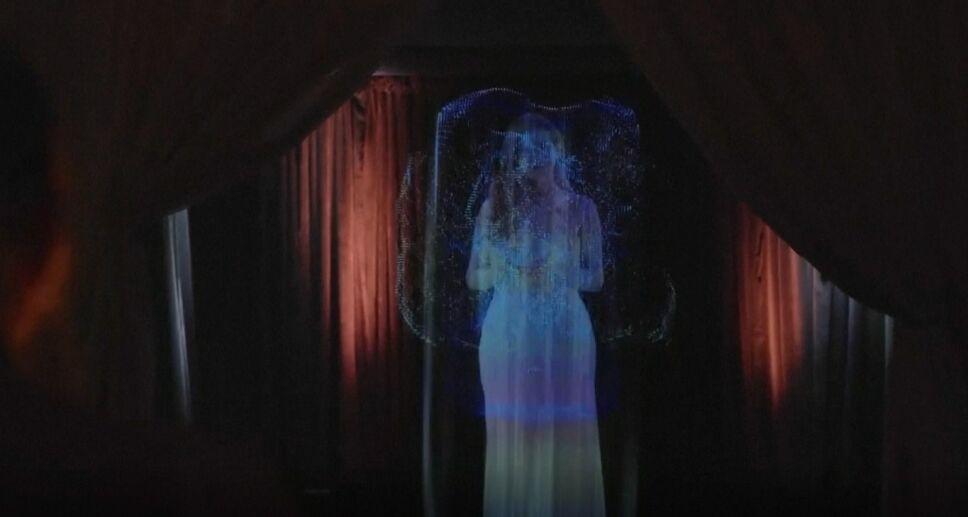 Dama de honor holograma.jpg