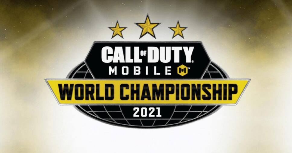 Call of Duty Mobile Torneo