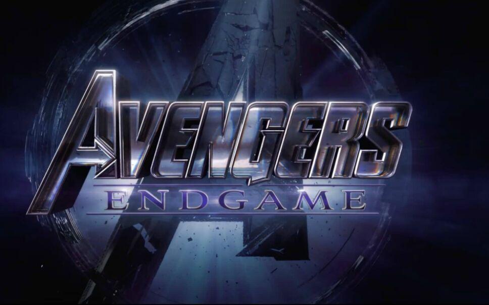 'Avengers 4: End Game' estrenará el 3 de mayo del 2019/ Foto: Especial