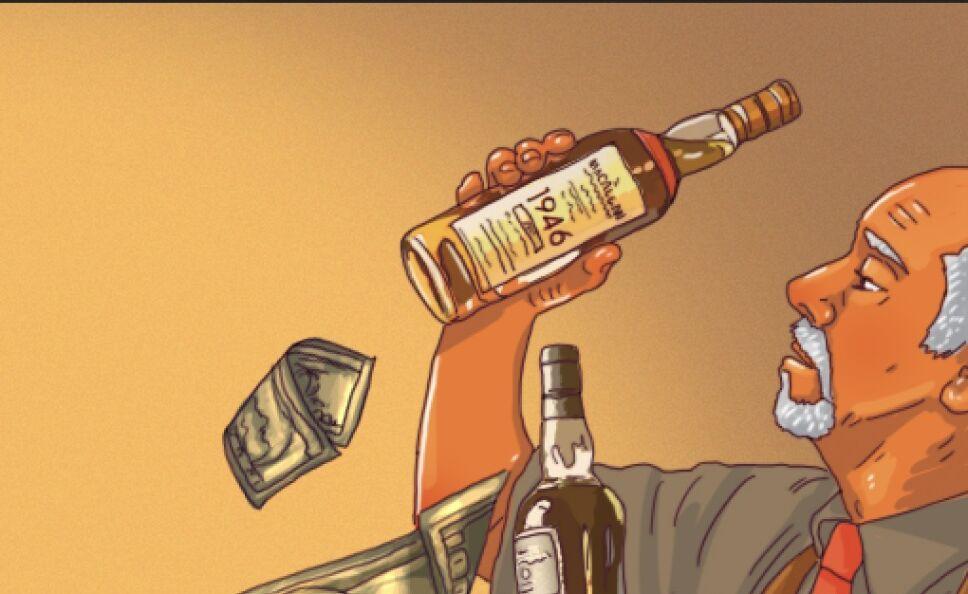whisky-money-buena-inversion.jpg