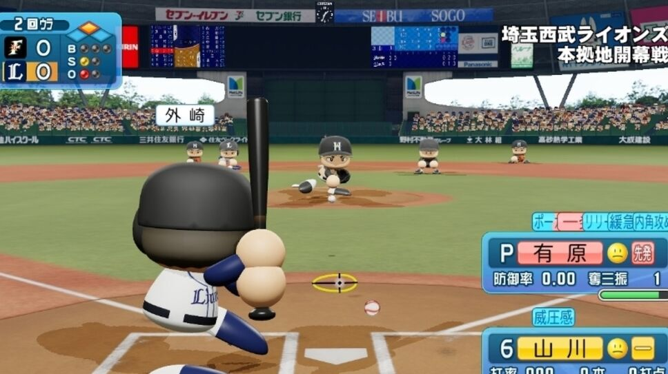 eBaseball en los Juegos Olímpicos de Tokio