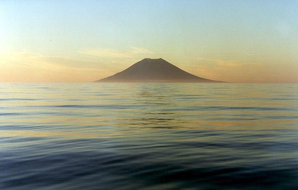 volcán Otake.jpg