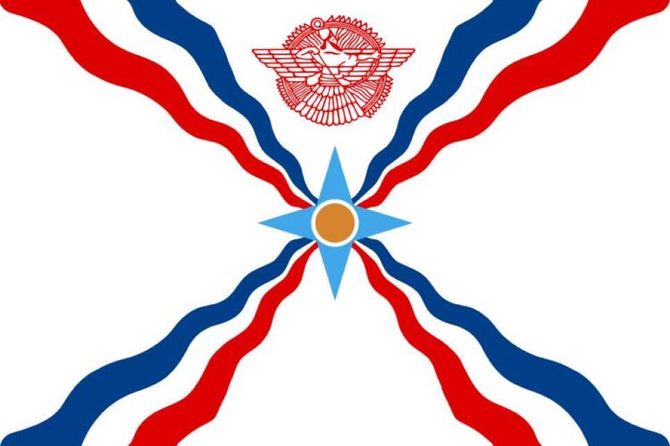 Bandera Asiria.jpeg
