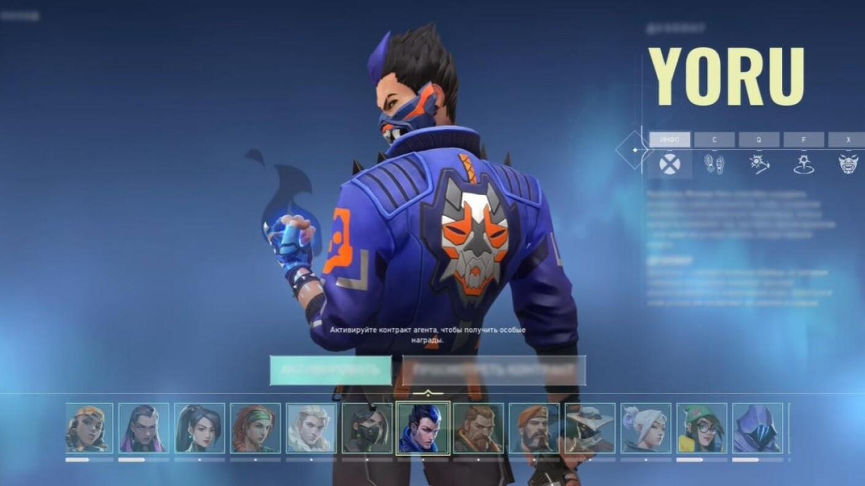 Agente Valorant 14: YORU
