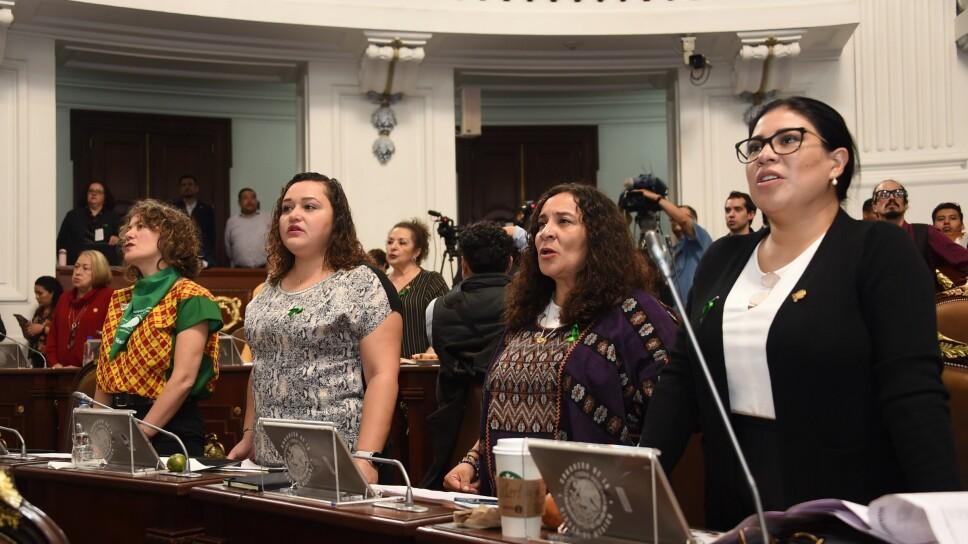 Congreso Ciudad de México se posiciona con respecto a los 43