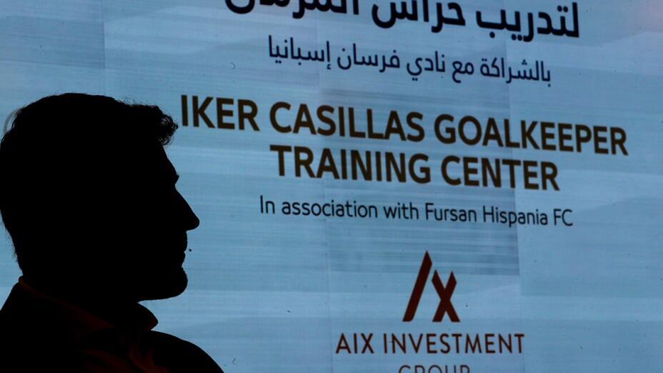Escuela Iker Casillas