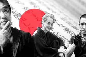 Las letras japonesas que recomienda leer Rafael Pérez Gay