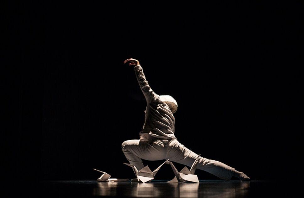 Festival Internacional de Danza Contemporánea de la Ciudad de México