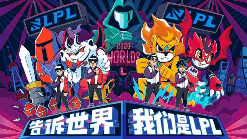 La LPL de LOL anunció la fecha de su regreso al competitivo internacional