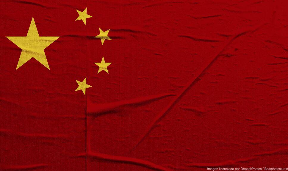 ddc bandera china