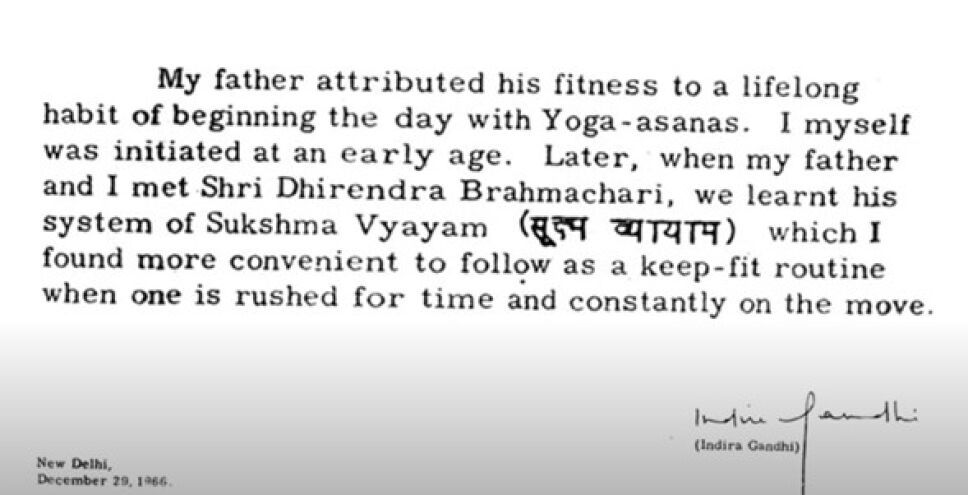 carta Indira Gandhi.jpg