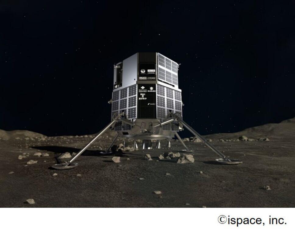 Luna robot Japón.jpg