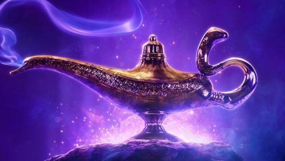 Genio Aladdin Kidsiete